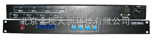 KV-HDMI0404高清矩阵