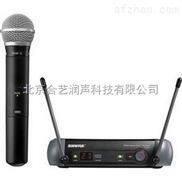 Shure/舒尔 PGX24/PG58 手持式无线话筒麦克风会议话筒