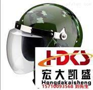北京迷彩fangbao頭盔