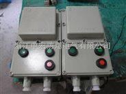 防爆磁力启动器 不锈钢防爆磁力启动器