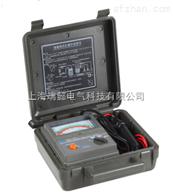 ZS系列高壓絕緣電阻測試儀(兆歐表)