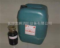 FP/AR型抗溶性氟蛋白泡沫灭火剂