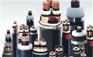 RVV;RVVP屏蔽軟電纜RVVP-19*0.75的價格及廠家0316-5961366