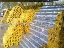 阻燃离心玻璃棉管超细玻璃棉管每平米报价