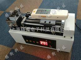 卧式电动测试台卧式电动测试台