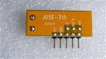 無線模塊J05E