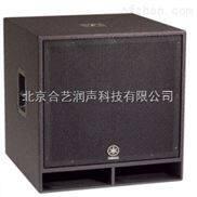 雅马哈yamaha CW118V单18寸专业音箱
