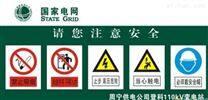 河北厂家大量生产PVC标志牌