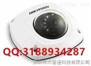 海康500万H.265网络防暴半球摄像机
