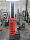 专业生产硅橡胶拉力试验机