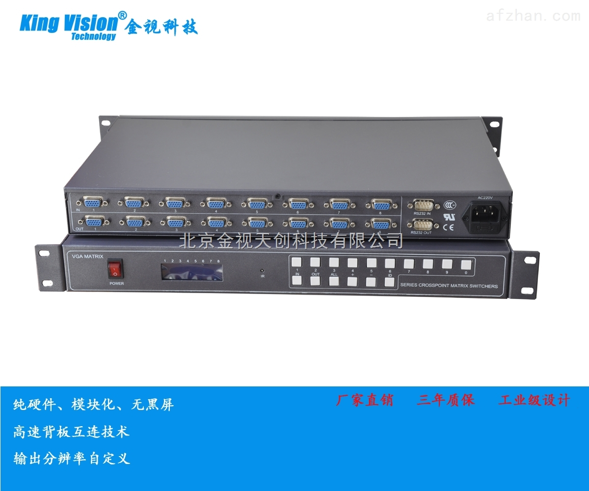 KV-VGA0808矩阵说明书
