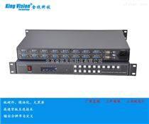 KV-VGA0808矩陣說明書