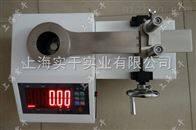 国产扭矩扳手检定仪进口扭矩扳手检定仪