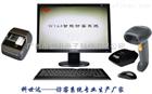 科世达A6指纹验证机生产企业