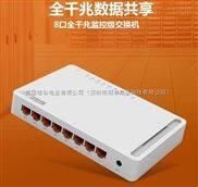 高清监控用八路千兆网络转换机