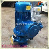高温油泵 YG立式防爆管道泵 YG汽油泵