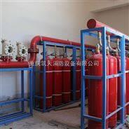 提供七氟丙烷藥劑充裝,滅火劑灌裝服務