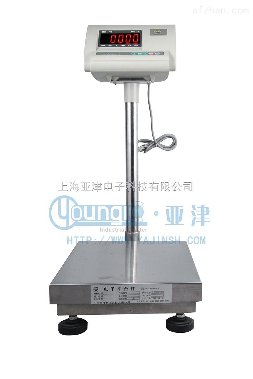 上海食品行业防水秤防水等级IP67防水计价电子秤