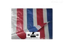 防雨彩条布生产专家//防雨彩条布特色价格