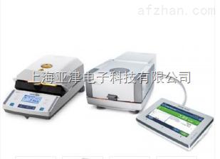 水分测定仪称量范围:0.1g-200g食品行业防水秤