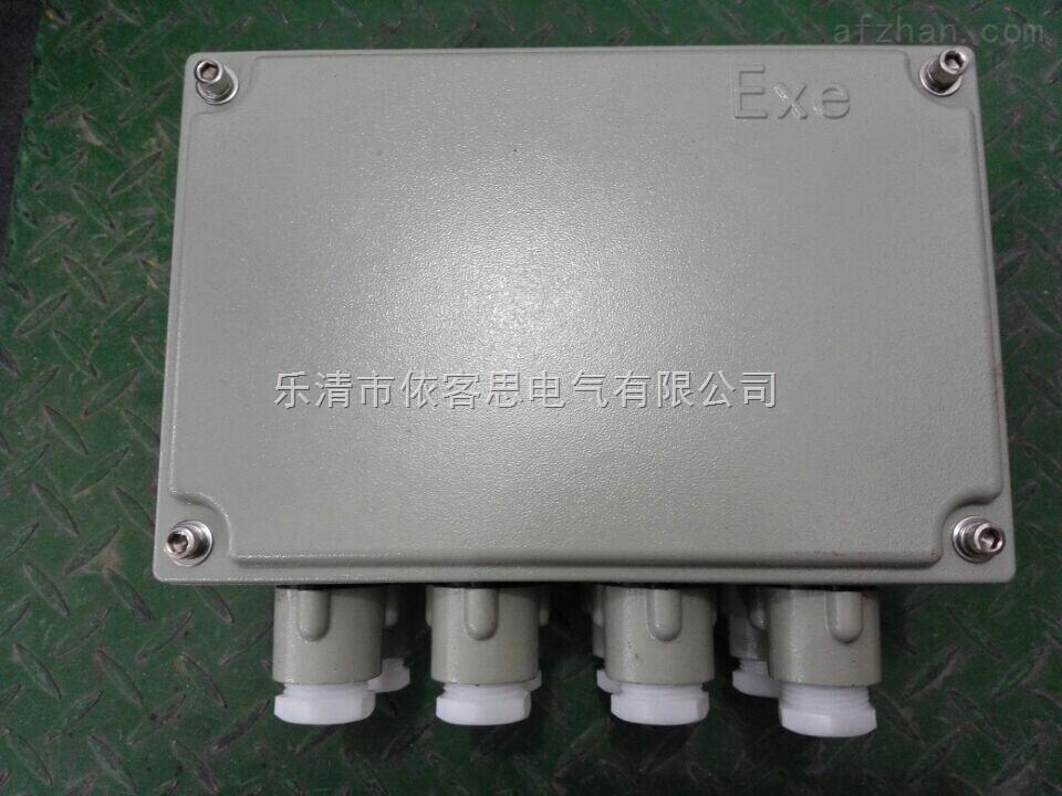 衡山县bxj52-36/20防爆接线箱