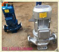 YG高温油泵 YG汽柴油输送泵 YG防爆管道油泵