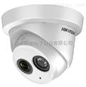 海康400W半球摄像机DS-IPC-S34-I(S)