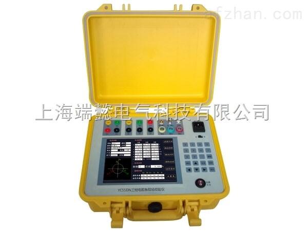 YC55DN优质三相电能表现场校验仪