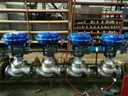气动蒸汽温控阀,温度控制阀(配西门子定位器)