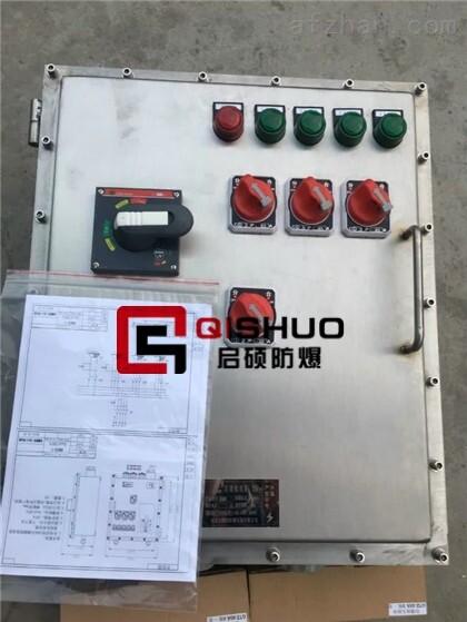 316不锈钢防爆检修插座配电箱