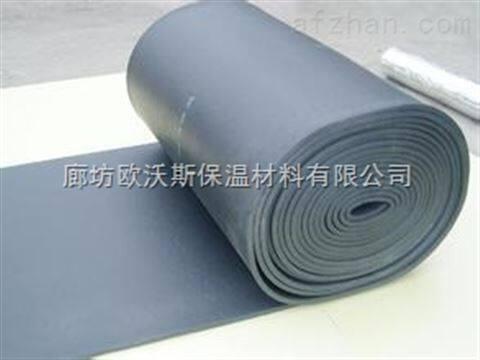 唐山b1级橡塑保温板厂家销售价格