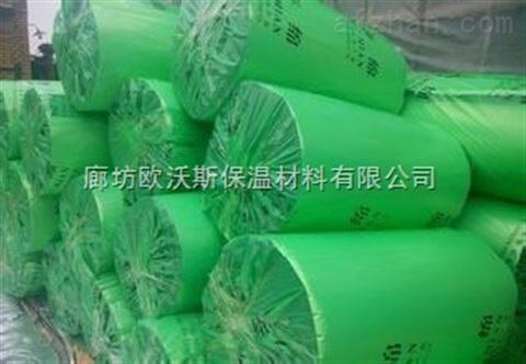 石家庄b1级橡塑保温板厂家销售价格