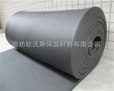 衡水b1级橡塑保温板厂家销售价格