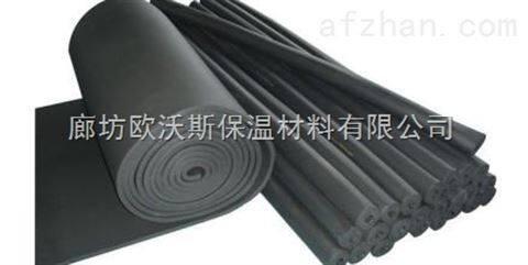 新乐b1级橡塑保温板厂家销售价格