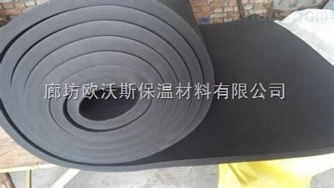 承德b1级橡塑保温板厂家销售价格