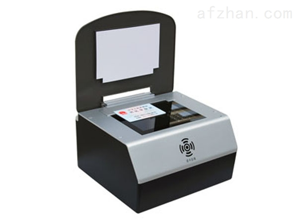 网吧鼎识身份证识读仪 鼎识证件扫描仪