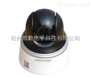 海康400万红外网络高清半球云台摄像机DS-2DC2402IW-D3