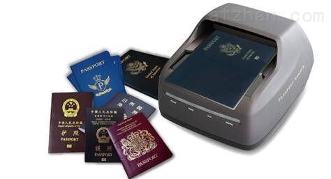 旅行证件识别仪 身份证护照阅读器品牌