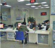 外国人*居留身份证识别设备