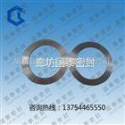 HG20611-2009山西厂家制作HG20611-2009齿形垫片