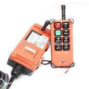 F21-E1B行车遥控器,禹鼎无线遥控器