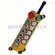 F24-10S MD双速电动葫芦禹鼎遥控器