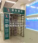 NGM-Q018车站梳状单向门