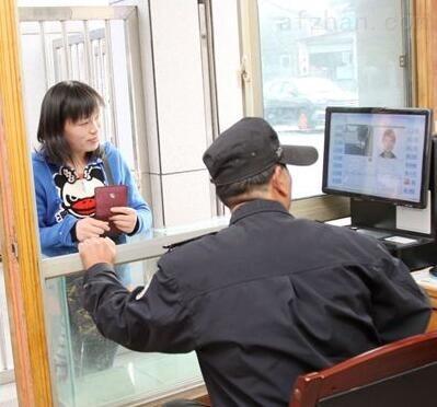小区智能访客登记系统