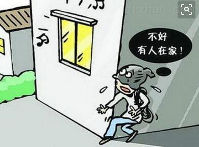 新疆身份证访客登记系统
