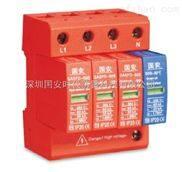 GASPD-60B/3+NPE-国安TT供电系统60KA三相电源防雷模块