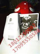 EC证书原产地引进克罗地亚进口PAB消防员头盔