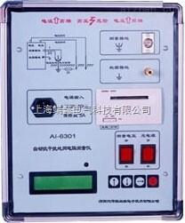 AI-6301 (3A/200V)自动抗干扰地网接地电阻测量仪