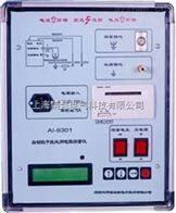AI-6301 (3A/200V)自動抗干擾地網接地電阻測量儀