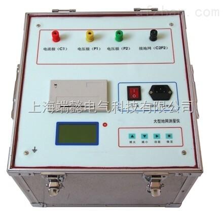 BOWR-5A大型地网接地电阻测试仪